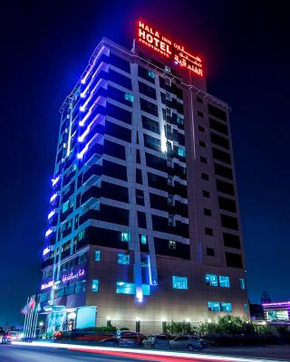 Hala Inn Hotel Apartments