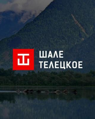 Шале Телецкое
