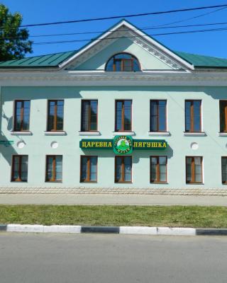 Tsarevna Lyagushka Hotel