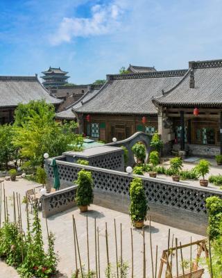 Pingyao Guangxu Palace Boutique Hotel