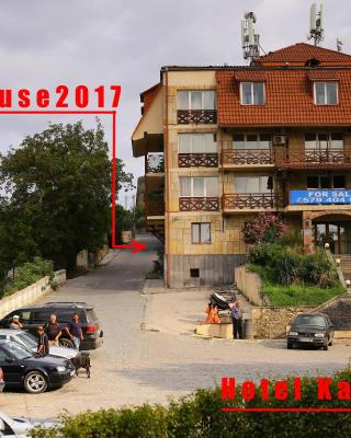 Guest House 2017
