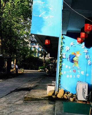 Blue Sky Youth Hostel