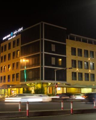 Amwaj Yanbu Residential Units