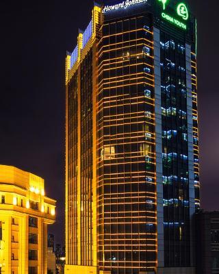 Howard Johnson Huaihai Hotel, Shanghai – Updated 2019 Prices