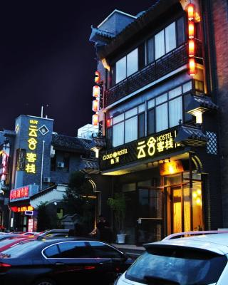 Chengde Yunshe Inn QingChuifeng Branch