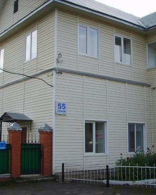 Guest house on Sakharova 55