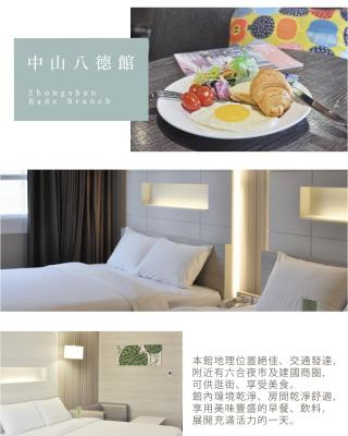 Kindness Hotel - Zhongshan Bade Branch