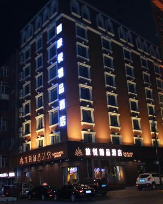 Harbin Lvyue Boutique Hotel