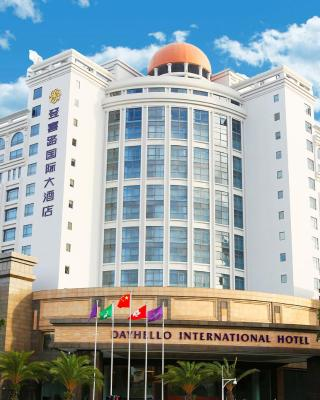 Shenzhen Dayhello international Hotel (Baoan)