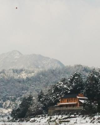 Shannli Resort Huangshan