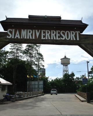 Siam River Resort