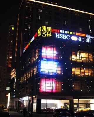Nanjing Kaibin Apartment - Kai Run No.5