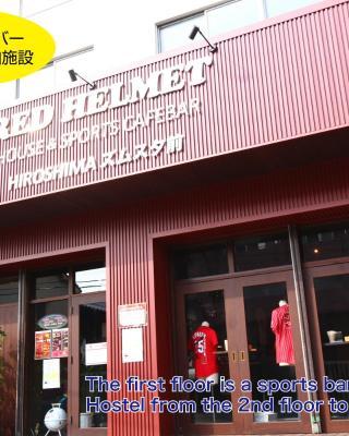 Red Helmet House & Sports Cafe Bar