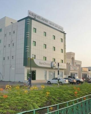 Al Sqlawi Hotel Apartments