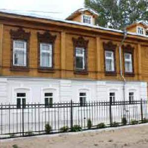 Dom Pavlovykh