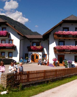 Pension Appartements Grillhofer