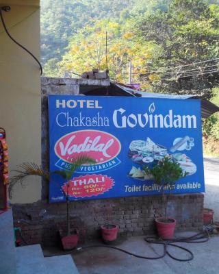 ADB Rooms Hotel Chakasha Govindam