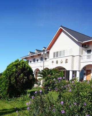 Millennium Beach House