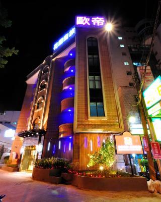 Audi Garden Business Hotel