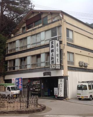 Yamaichi Bekkan
