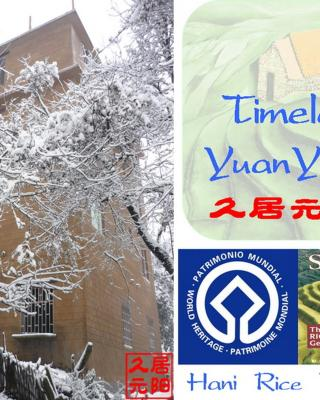 Timeless Hostel Yuanyang