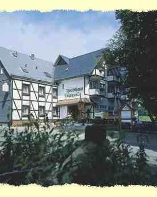 Hotel - Restaurant - Café Forsthaus Lahnquelle
