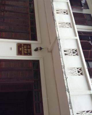 Sita Norasingh Inn