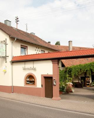 Weingut und Gästehaus Vongerichten