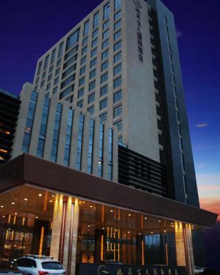 Grand Skylight International Hotel Wuhai