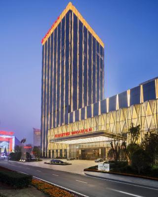 Wanda Realm Nanchang