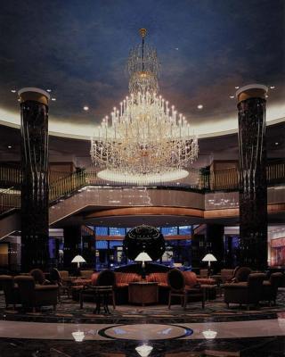 Imabari Kokusai Hotel