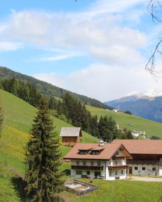Bad Bergfallerhof