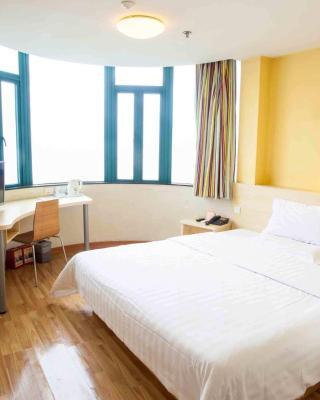 7Days Inn Fangchenggang Tao Hua Wan Plaza