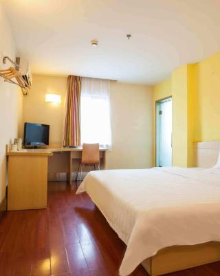 7Days Inn Kaili Hongzhou Road