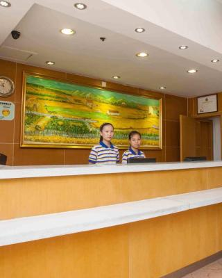 7Days Inn Huaihua Train Station Square