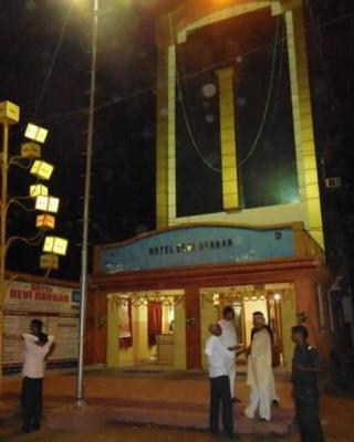 Hotel Devi Darbar