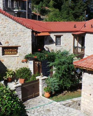 Oihalia Guesthouse