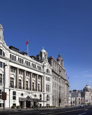 上海外灘華爾道夫酒店