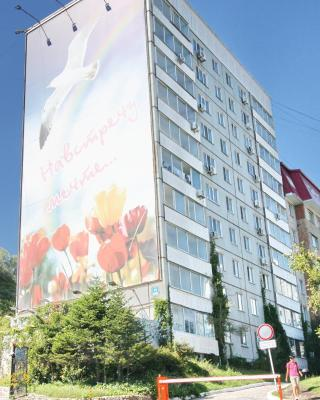 Apartment Avanta
