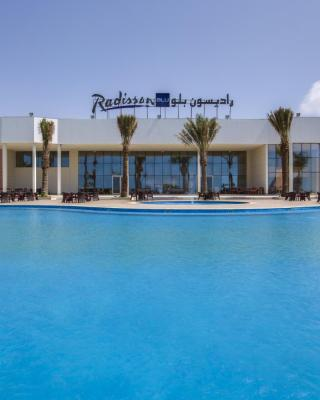 Radisson Blu Resort Jizan