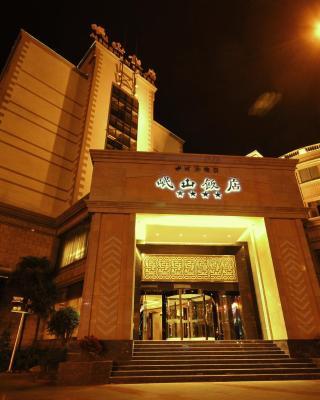 Xichang Minshan Hotel