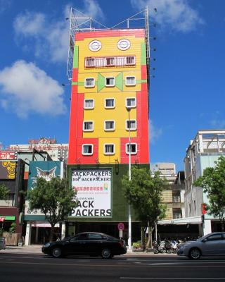 Backpackers Inn - Kaohsiung