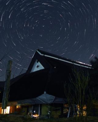 Furumaya House
