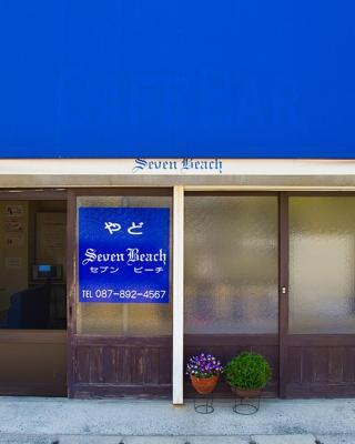 雅多七海灘酒店