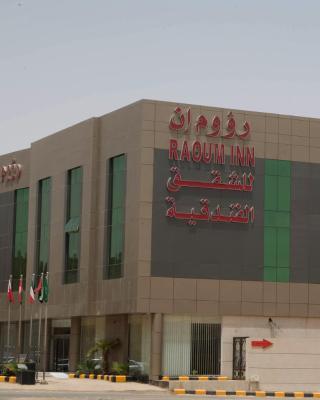 Raoum Inn Buraydah