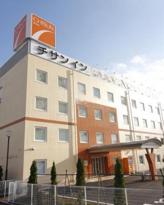 Chisun Inn Tsuchiuraami
