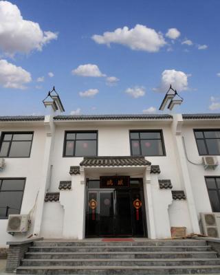 Deng Feng Pu Rui Hotel