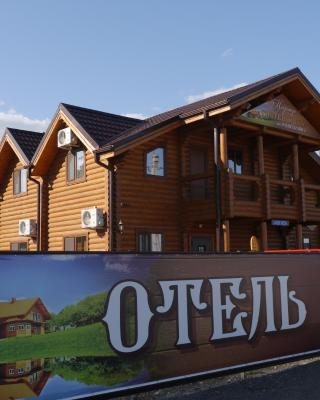 Guest House Nadezhda