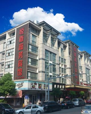 Yiwu Yuejia Business Hotel