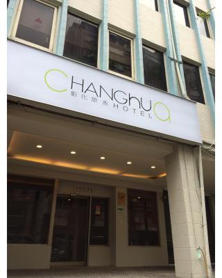 Changhua Hotel